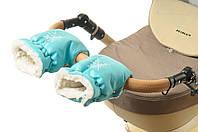 Рукавички-Муфта на коляску Ok Style Снежинка Морская волна светлая, фото 1