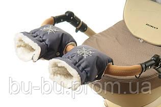 Рукавички-Муфта на коляску Ok Style Снежинка Темно серый