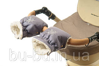Рукавички-Муфта на коляску Ok Style Снежинка Серый