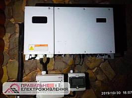 Мережева СЕС 30 кВт у с. Бірки 3