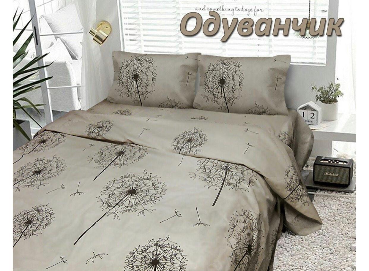 Комплект спального постільної білизни ТИРОТЕКС - Тирасполь полуторний тканина Бязь - 100% бавовна