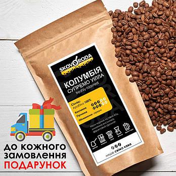 Кофе свежеобжаренный молотый арабика Колумбия Супремо Уила