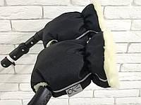 Рукавички-Муфта на коляску Ok New Style Чорний, фото 1