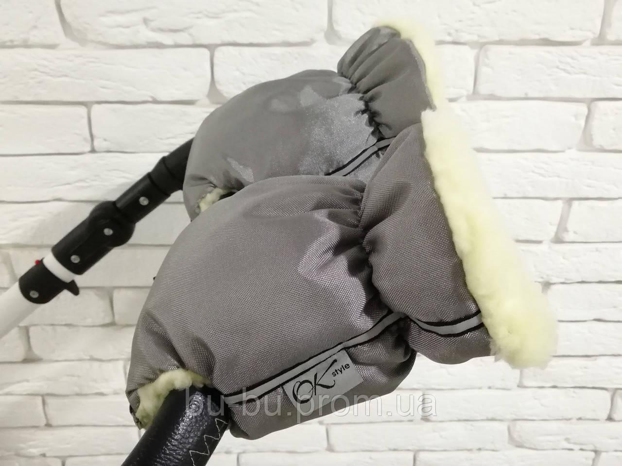 Рукавички-Муфта на коляску Ok Style New Сірий