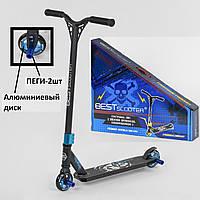 Самокат трюковый Best Scooter двухколесный колеса 100 мм Черно-синий на АЛЮМИНИЕВЫХ ДИСКАХ с ПЕГАМИ (235679)
