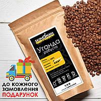 Кофе свежеобжаренный молотый робуста Уганда