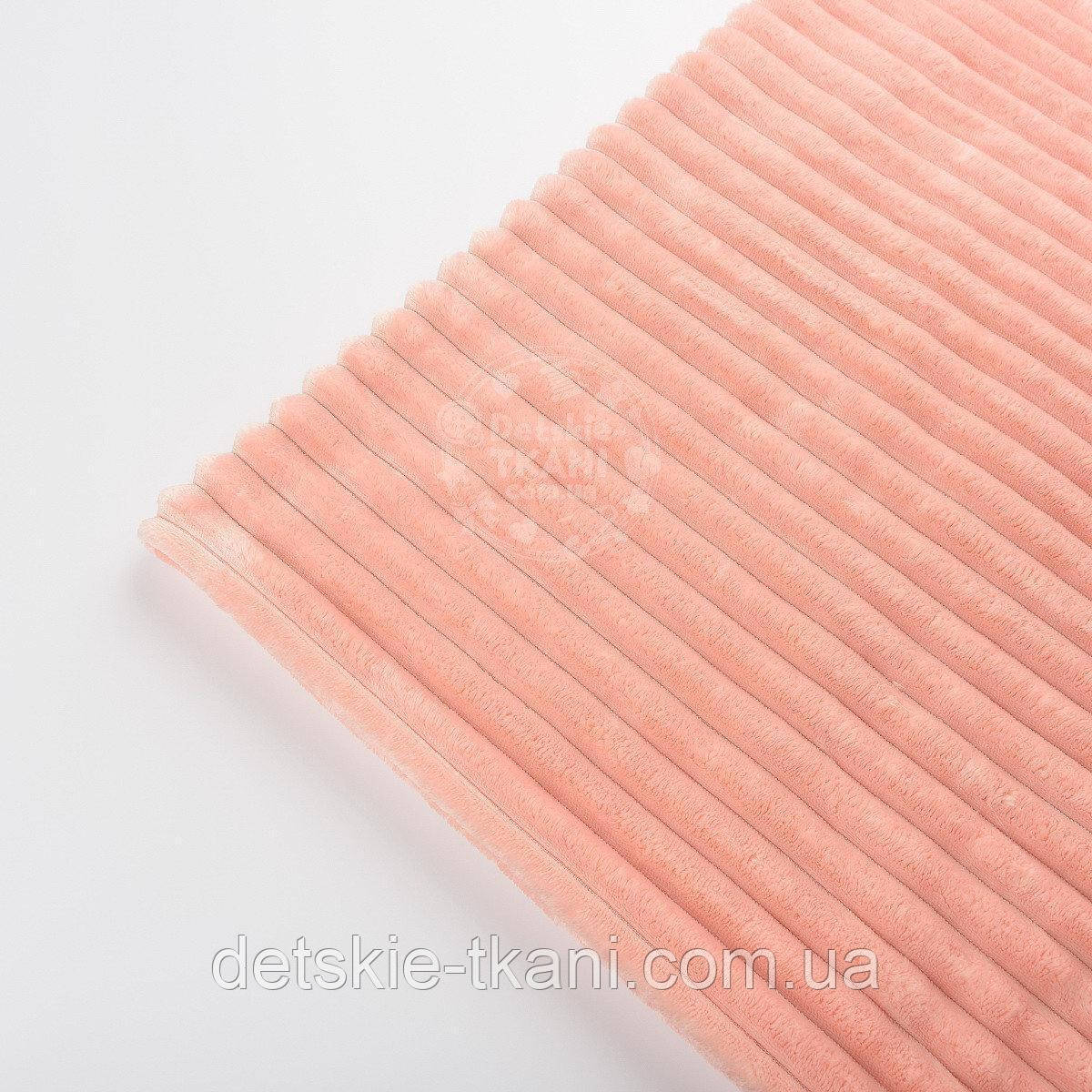 Лоскут плюша в полоску Stripes, цвет персиковый 100*75 см