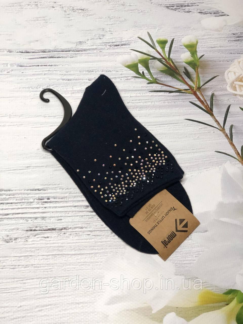 Шкарпетки темно-сині із стразами Moraj розмір 35-38