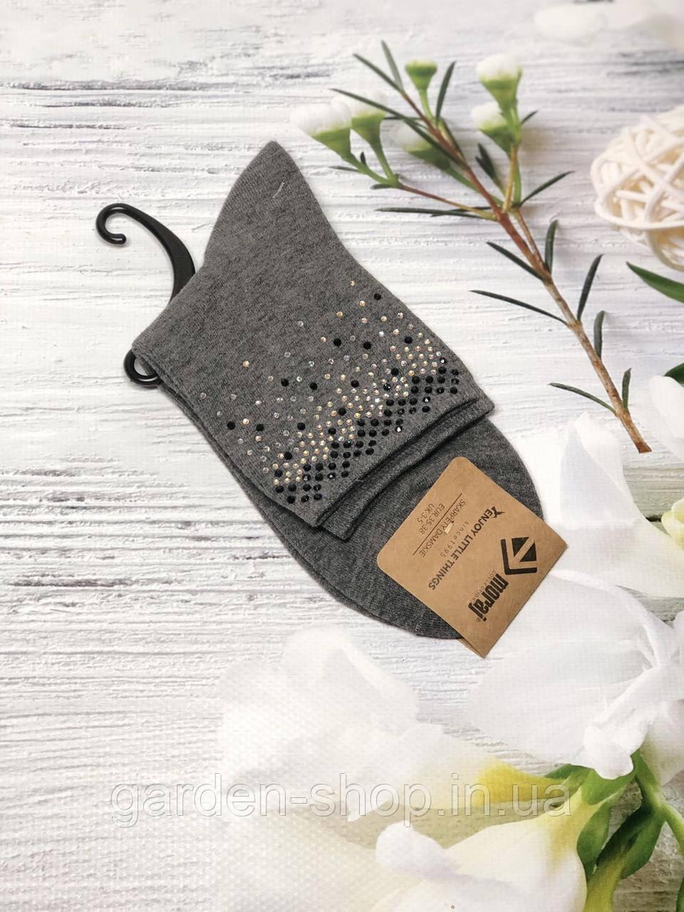 Шкарпетки сірі із стразами Moraj розмір 35-38