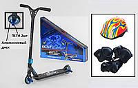 Самокат трюковый Best Scooter двухколесный колеса 100 мм Черно-синий на АЛЮМИНИЕВЫХ ДИСКАХ с ПЕГАМИ защитой