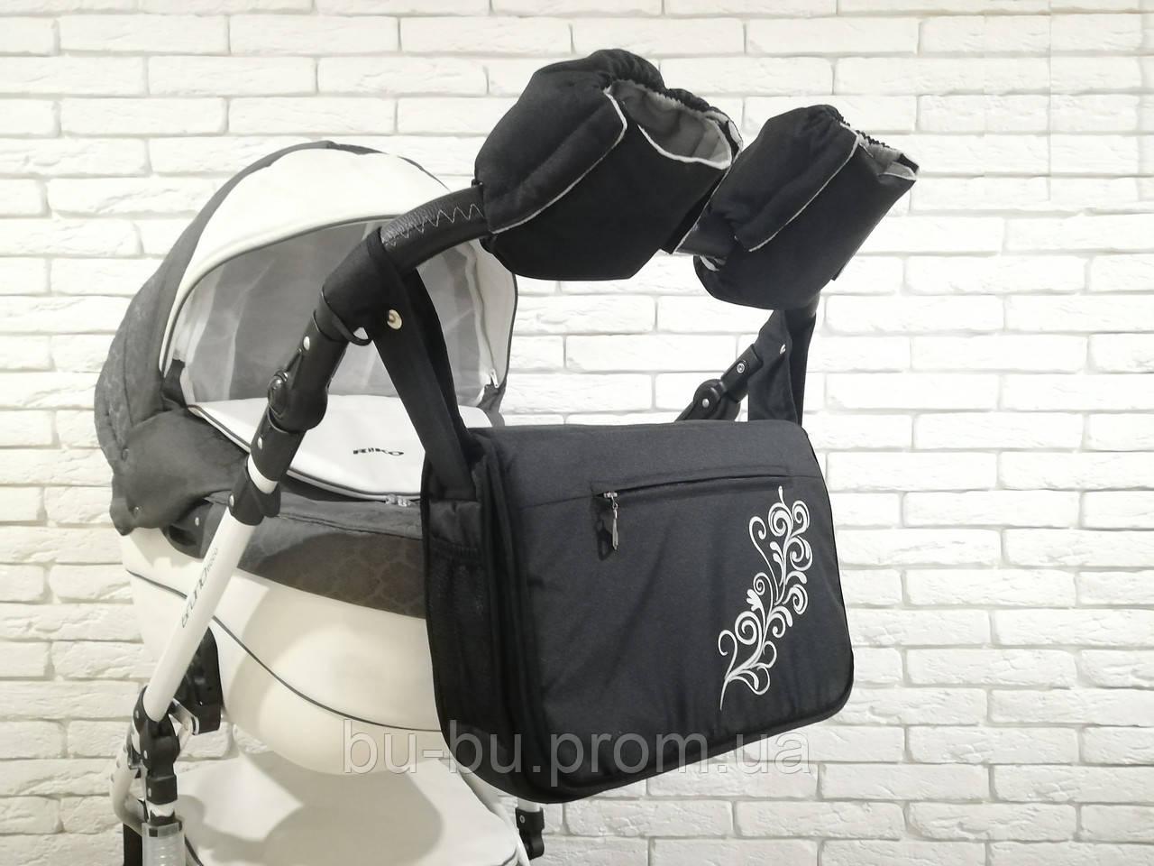 Комплект сумка и рукавички на коляску Веточка-Флис (Черный)