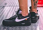 Мужские кроссовки Nike Air Force (Черные), фото 5