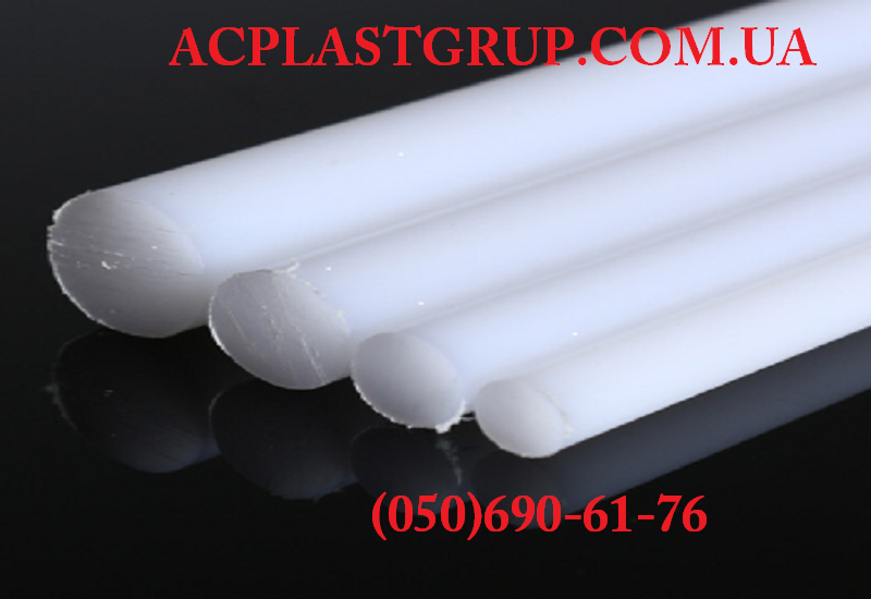 Полиацеталь (РОМ-С), стержень белый, диаметр 110.0 мм, длина 1000 мм.