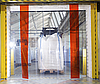 Энергосберегающая ленточная ПВХ завеса Германия Н2000х725мм, лента 200х1.7 мм, любые размеры