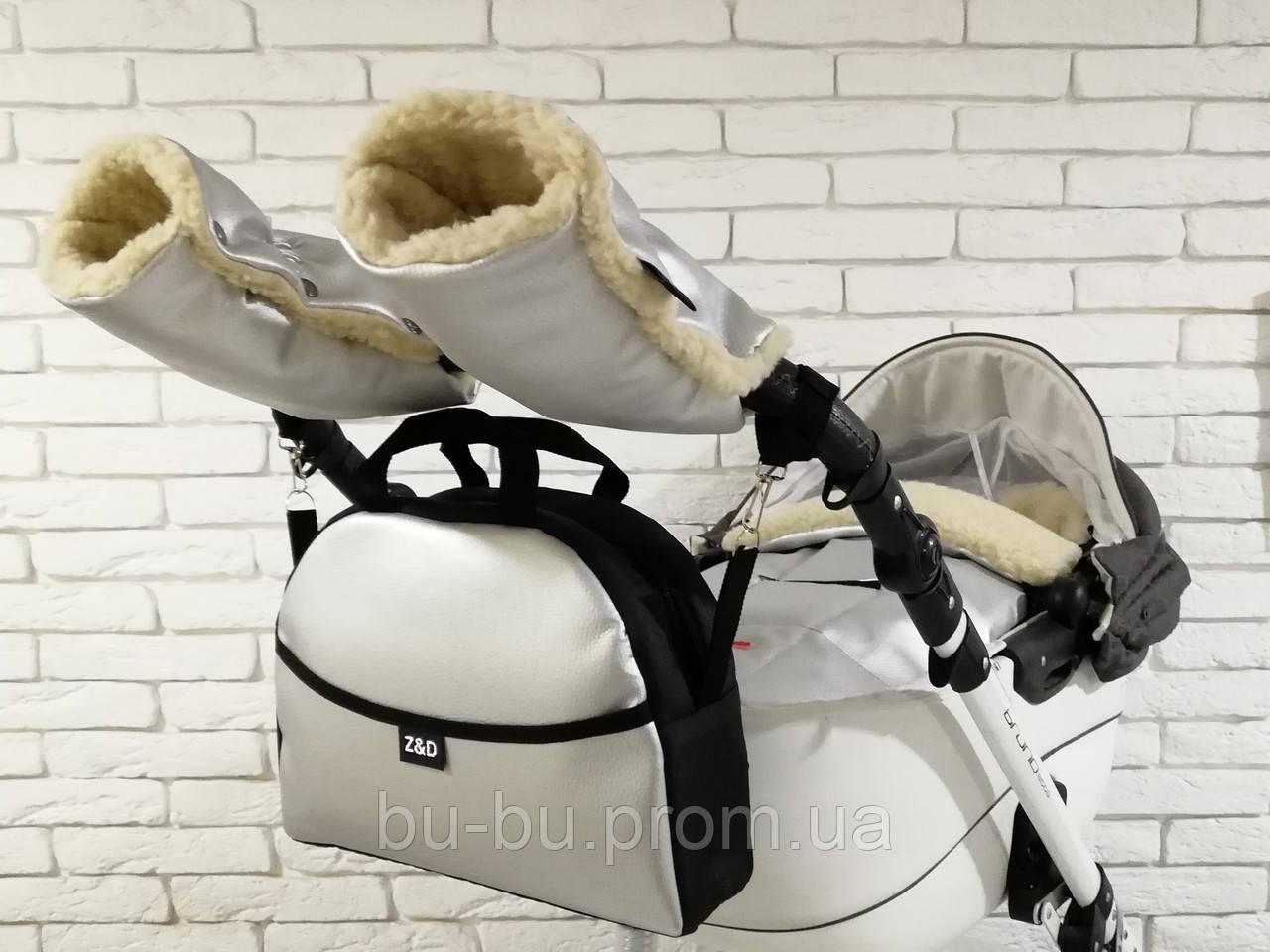 Комплект зимовий Конверт, рукавички і сумка Z&D New Еко шкіра (Срібний)