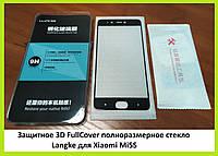 Защитное 3D FullCover полноразмерное стекло Langke для Xiaomi Mi5S Black (черная рамка)