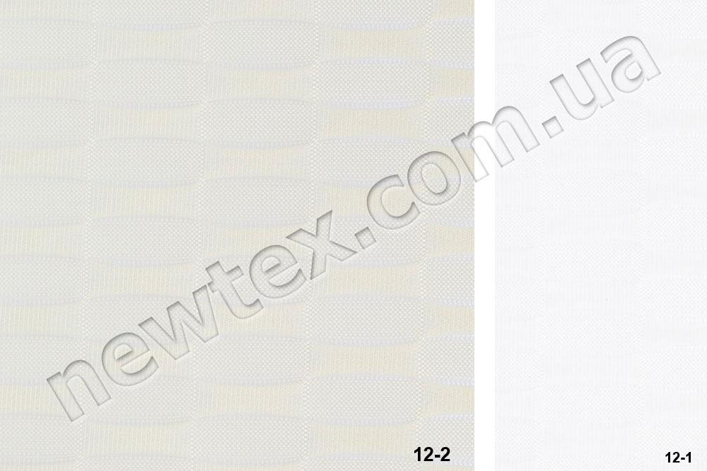 Ролеты тканевые  открытого типа Сота (2 цвета)