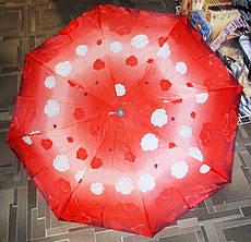Зонт полуавтомат Венгрия модель №2