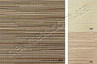 Ролеты тканевые открытого типа Джут (3 цвета), фото 1