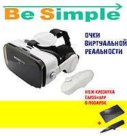 Очки виртуальной реальности VR BOX Z4 (с пультом и наушниками)