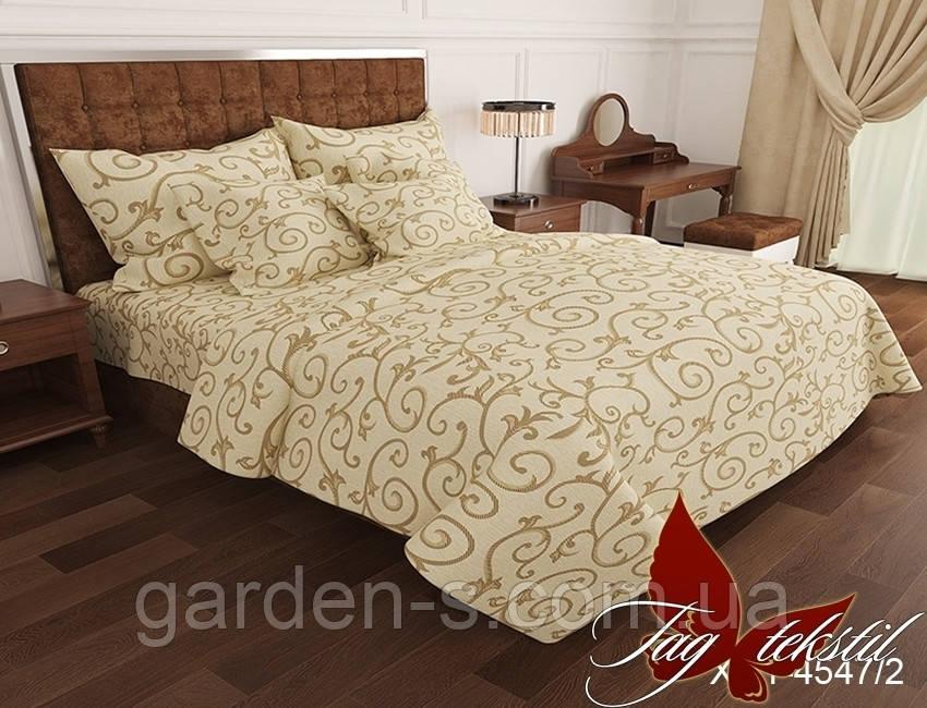 Комплект постельного белья TM TAG XHY4547-2
