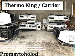Рефрижераторы Carrier Supra 950MT /// Thermo King TS