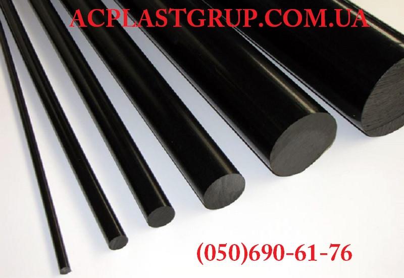 Полиацеталь (РОМ-С), стержень графитонаполненный, диаметр 80,0 мм, длина 1000 мм.