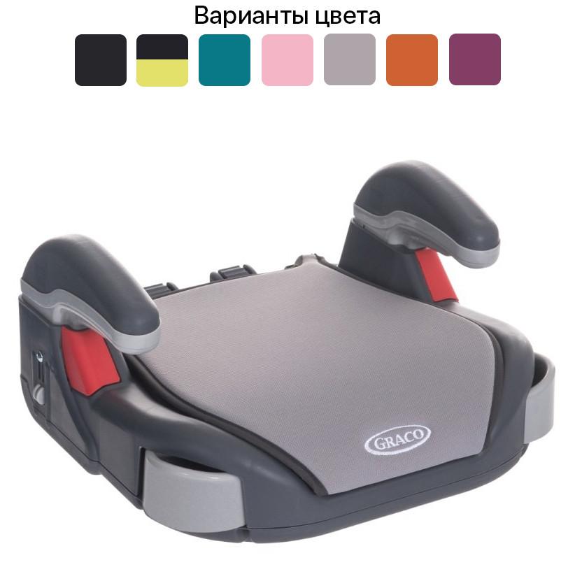 Детское автокресло бустер GRACO 15-36 кг для детей