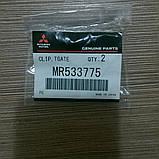Клипса MMC - MR533775, фото 2