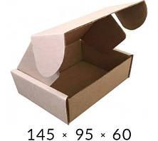 Самосборная картонная коробка - 145 × 95 × 60 на 0,3 кг