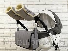Комплект сумка-пеленатор и рукавички на коляску Z&D Серый