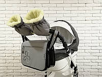 Комплект сумка і рукавички на коляску Ok New Style (Сірий), фото 1