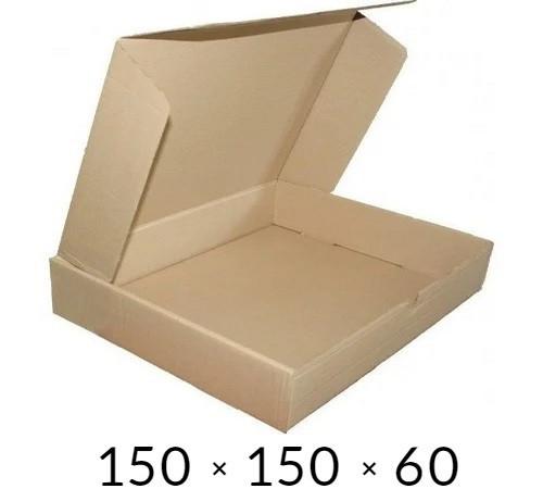 Самосборная картонная коробка - 150 × 150 × 60 - бурая / объем 0,4 кг