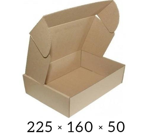 Самосборная картонная коробка - 225 × 160 × 50 - бурая / объем 0,6 кг