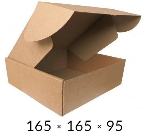Самосборная картонная коробка - 165 × 165 × 95 - бурая / объем 1 кг