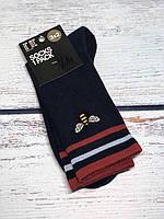 Шкарпетки чоловічі H&M темно-сині з комахою розмір 40-42 (високі)