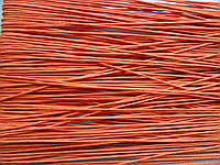 Шнур вощений, 1 мм, помаранчевий