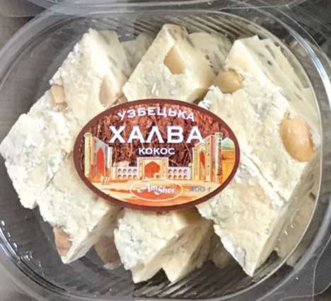 Халва узбекская ( вкус кокос ) 400 грамм