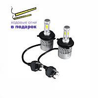 Автомобильные LED-лампы S2H4 6500K, 8000Lm с охлаждением ЛЭД лампы комплект 2 шт +ПОДАРОК!