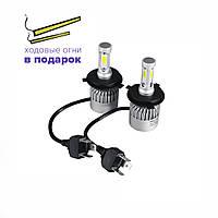 Светодиодные автомобильные LED-лампы S2  Цоколь H4 6500K, 8000Lm с охлаждением LED Headlight комплект 2 шт