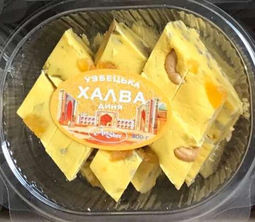 Халва узбекская ( вкус дыни ) 400 грамм