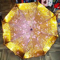 Зонт полуавтомат антиветер хамелеон модель №18