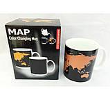 Чашка чайная хамелеон Карта мира, фото 2