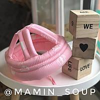 Защитный мягкий шлем для ребёнка от ударов для девочки розовый Корона