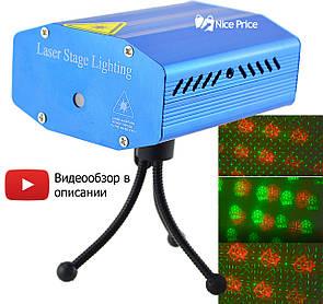 Лазерный проектор, стробоскоп, светомузыка Mela RD-7195 c триногой Blue