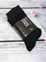 Набір шкарпеток чоловічих H&M (5 пар) чорні розмір 43-45 (високі), фото 1