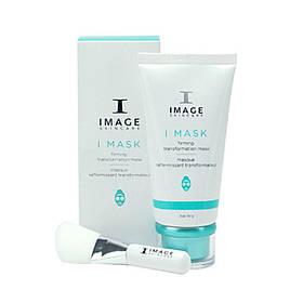 IMAGE Skincare Укрепляющая трансформирующая маска I MASK, 57 г