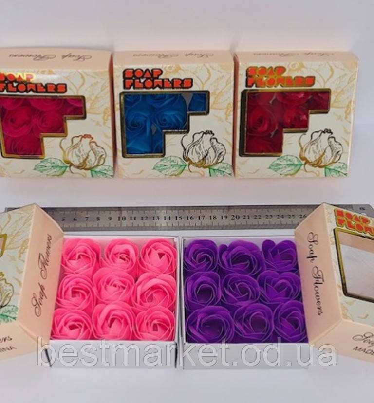 Подарунковий Набір Мила Троянда для Ванної Подарунок на День Святого Валентина, 8 Березня Набір 9 шт Кольори в Асортименті