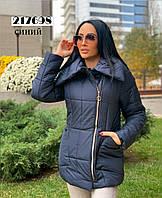 Женская куртка зимняя синяя, очень теплая,стильная