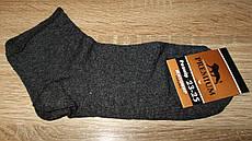 Носки медицинские БЕЗ РЕЗИНКИ размер 23-25 (наш 35-40) темно- серые